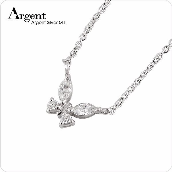 真愛鑽蝶造型鑲鑽純銀項鍊銀飾|銀項鍊推薦 銀項鍊推薦