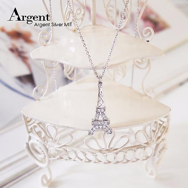 「晶鑽鐵塔」造型項鍊銀飾 銀項鍊推薦(白K金) 銀項鍊推薦