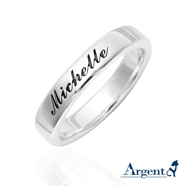 4mm簡約刻字純銀戒指銀飾|訂製戒指客製化訂做 訂製戒指