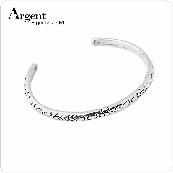 「粗-爱恋图纹」安爵特色纯银手环|925银饰 纯银手环