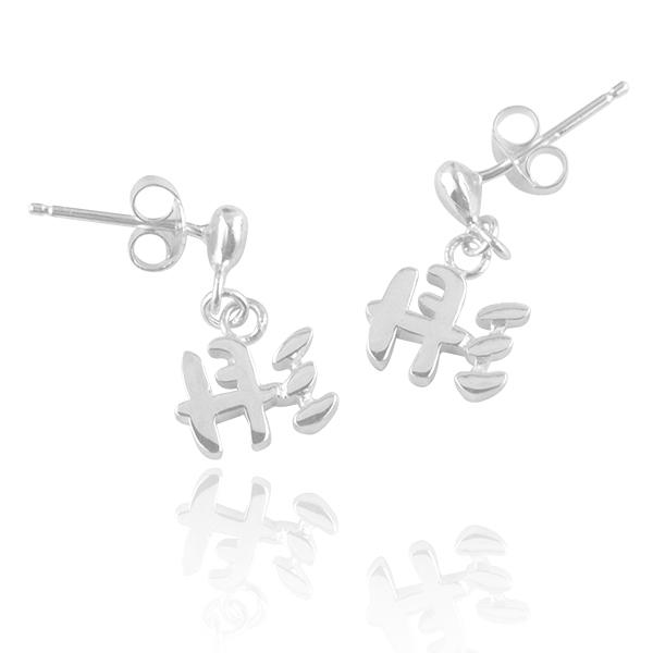 中文耳針款單字純銀耳環對飾|客製化耳環(一對價) 客製化耳環