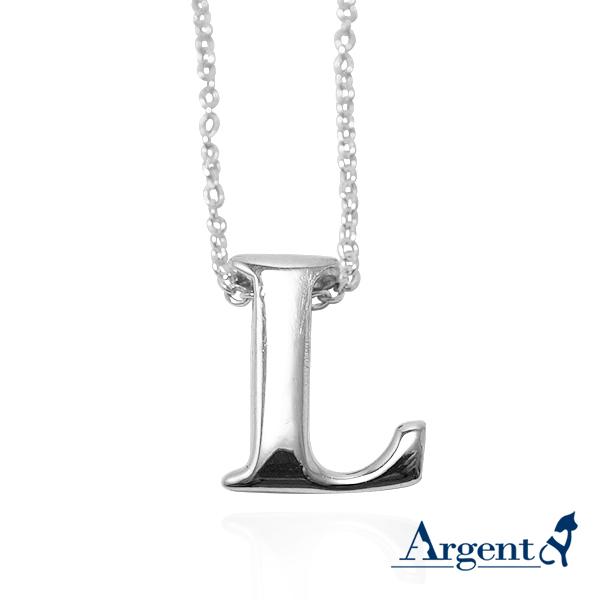 素雅立體英文字母純銀項鍊銀飾|銀項鍊推薦 銀項鍊推薦