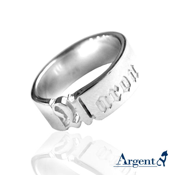 6mm首字簍空英文純銀戒指|客製化戒指 客製化戒指