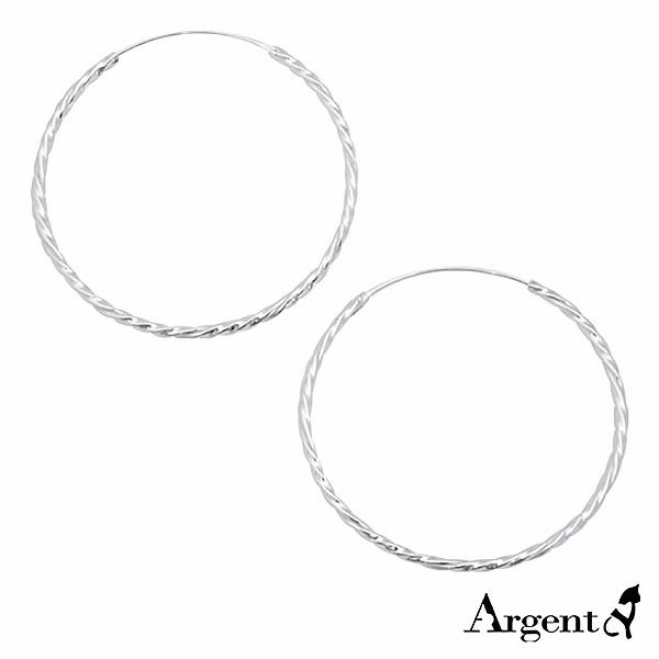 45mm扭紋圓形純銀耳環推薦|925銀飾 純銀耳環推薦