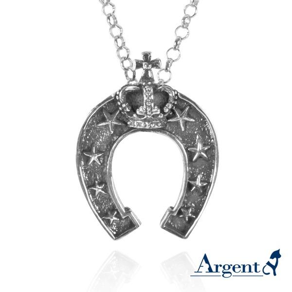 大皇冠馬蹄個性純銀項鍊銀飾|銀項鍊推薦 銀項鍊推薦