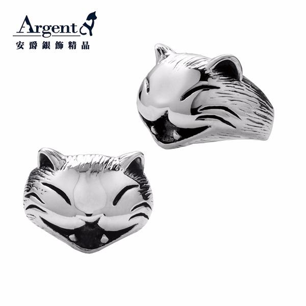 開心貓動物造型雕刻純銀戒指|戒指推薦 戒指推薦