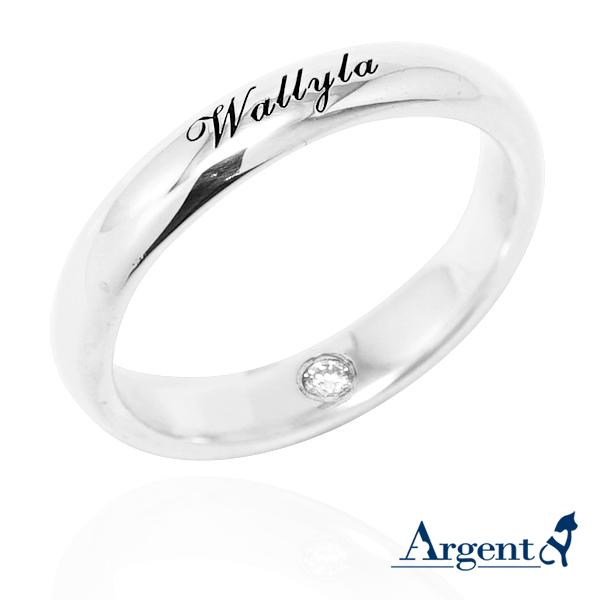 3mm外圍刻字藏鑽純銀戒指|訂做戒指客製化訂製 訂做戒指