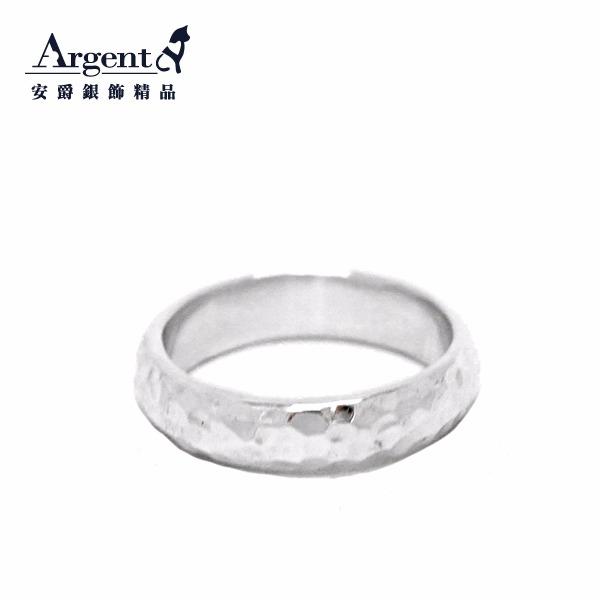 素雅烙印(4/6/8mm)手工純銀戒指|925銀飾戒指推薦(單只價) 戒指推薦