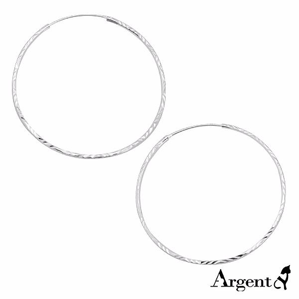 45mm斜纹圆形纯银耳环推荐|925银饰 45mm斜纹圆形纯银耳环推荐|925银饰