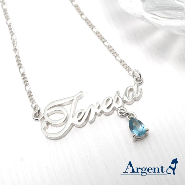 造型鑽英文名字純銀項鍊銀飾|名字項鍊客製化訂做(含造型鑽1個) 名字項鍊