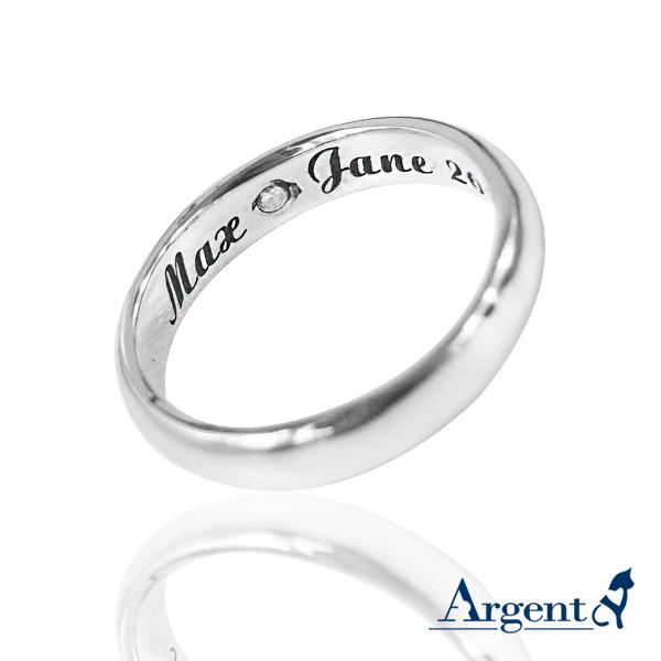 3mm內圍刻字藏鑽純銀戒指|訂做戒指客製化訂製(藏愛我心) 訂做戒指