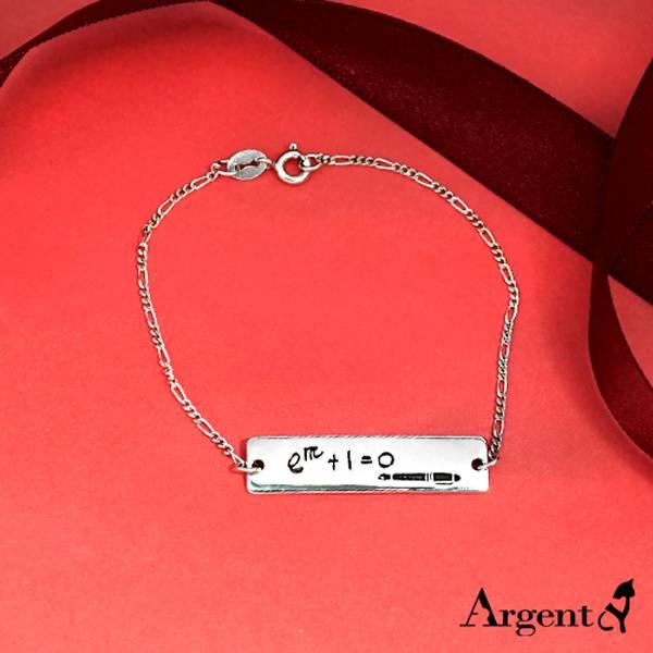 「银链款欧拉恒等式」纯银手链|925银饰 纯银手链