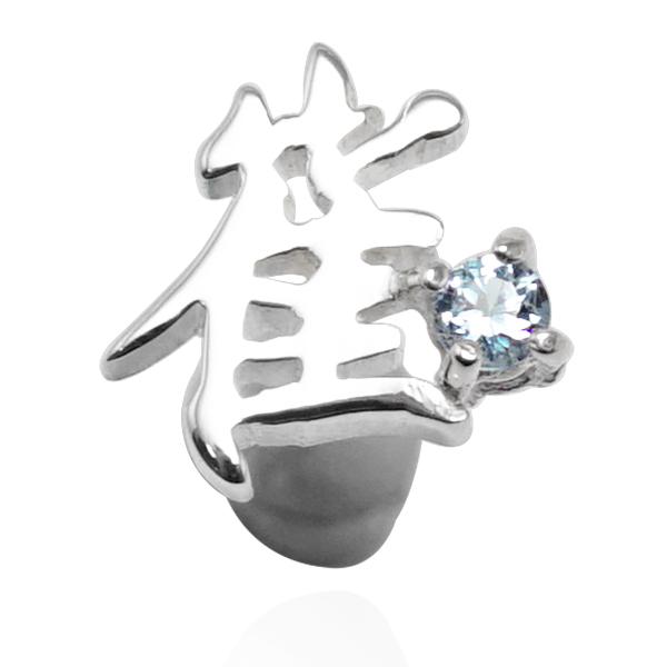 客製化耳環|中文單-鑽純銀耳環-單邊耳針款(含單圓鑽)(單只/單邊價) 客製化耳環,客製耳環
