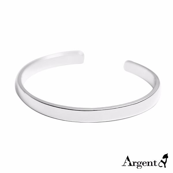6mm「簡約(無刻字)」純銀手環|純銀手鐲 客製化手環