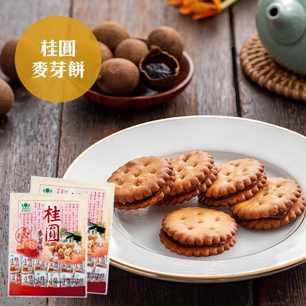 桂圓麥芽餅500g