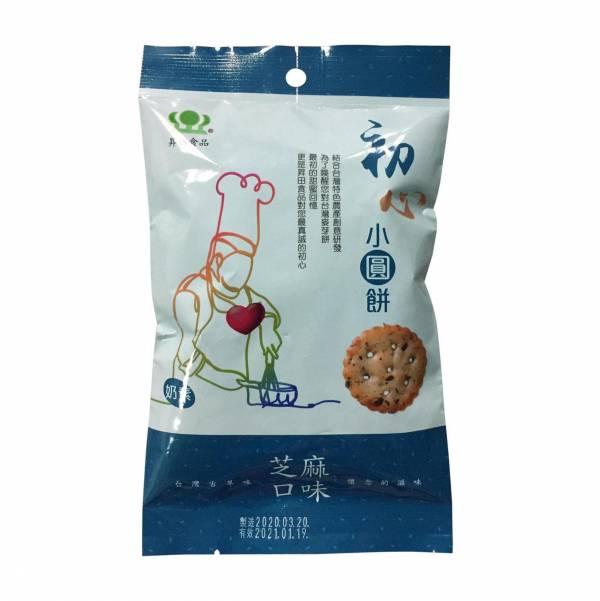 初心小圓餅-芝麻100g