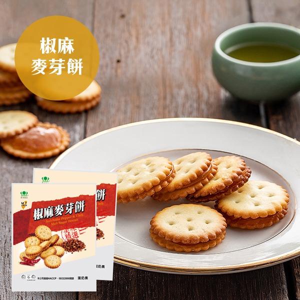 椒麻麥芽餅500g 昇椒麻麥芽餅,椒麻麥芽餅,昇田,不黏牙