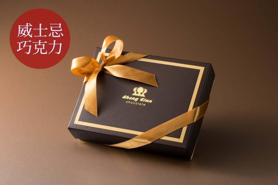 威士忌巧克力(贈提袋)