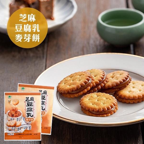 芝麻豆腐乳麥芽餅500g