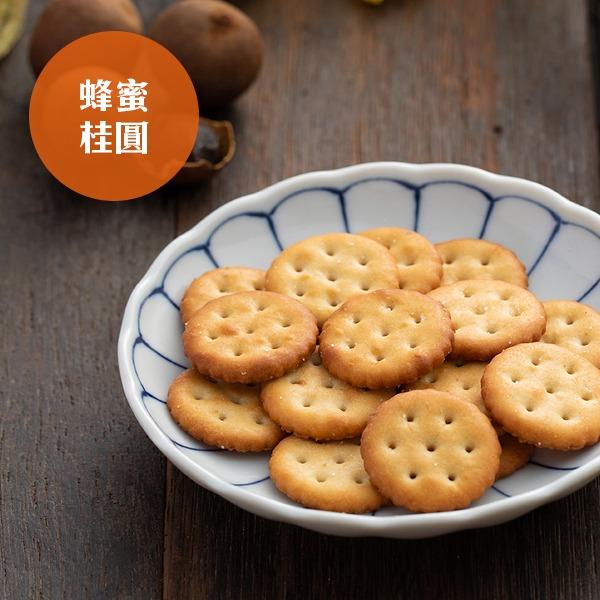 蜂蜜桂圓小圓餅
