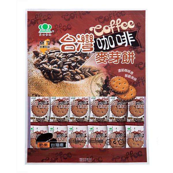 咖啡麥芽餅500g 昇田麥芽餅,昇田咖啡麥芽餅,鹹蛋麥芽餅,不黏牙