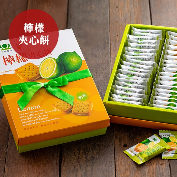 天然檸檬夾心禮盒(贈提袋)