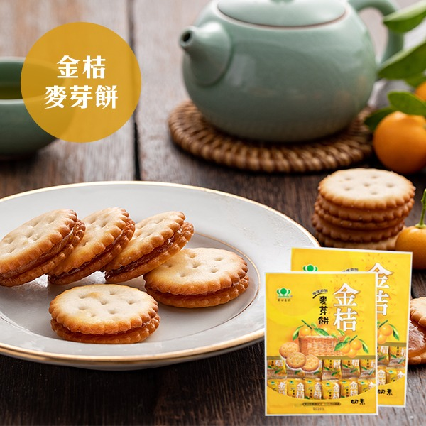 金桔麥芽餅500g 昇田麥芽餅,昇田金桔麥芽餅,金桔麥芽餅,不黏牙