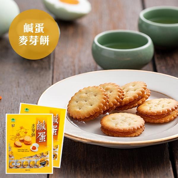 鹹蛋麥芽餅500g 昇田麥芽餅,昇田鹹蛋麥芽餅,鹹蛋麥芽餅,不黏牙