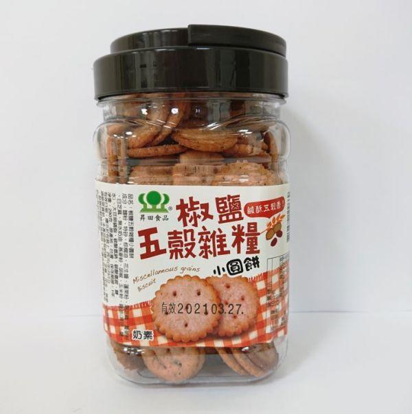 椒鹽五榖雜糧小圓餅