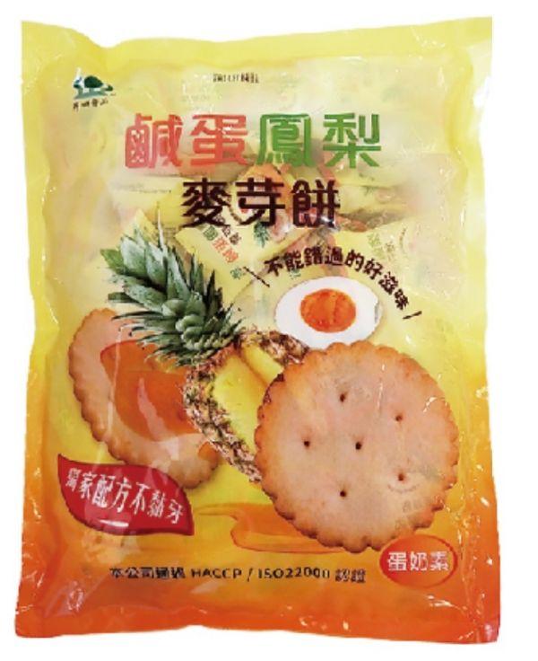 鹹蛋鳳梨麥芽餅480g