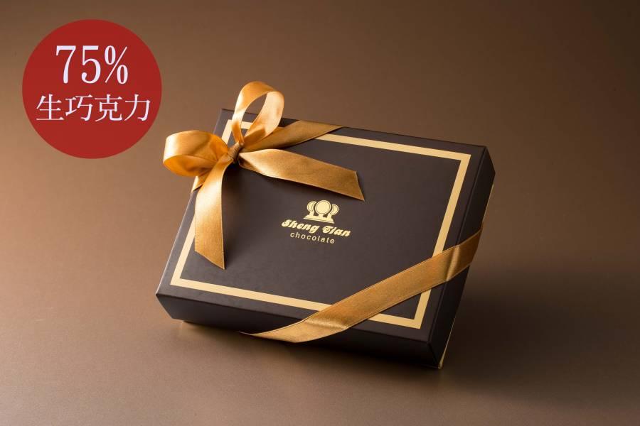 75%生巧克力(贈提袋)