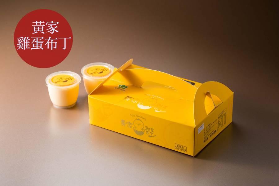 黃家雞蛋布丁(6入裝)