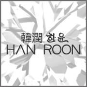 HANROON