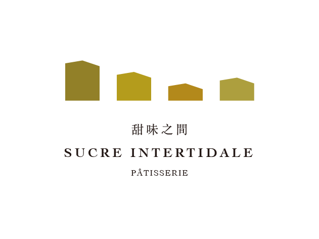 甜味之間 Sucre Intertidale