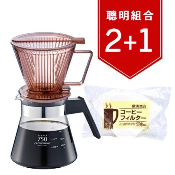 Tiamo Smart2 Coffee 咖啡濾器禮盒組750cc 透明咖啡 精選咖啡超值組,嚴選超值咖啡禮盒,咖啡組合禮盒,咖啡壺禮盒,梯形濾杯,聰明濾杯,傻瓜濾杯