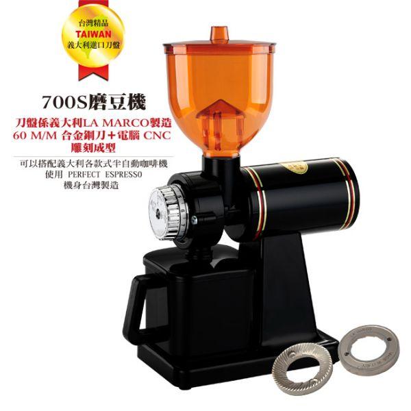 Tiamo 700S半磅磨豆機 La Marco 義大利刀盤 經典黑 電動磨豆機,咖啡磨豆機,研磨咖啡豆機器