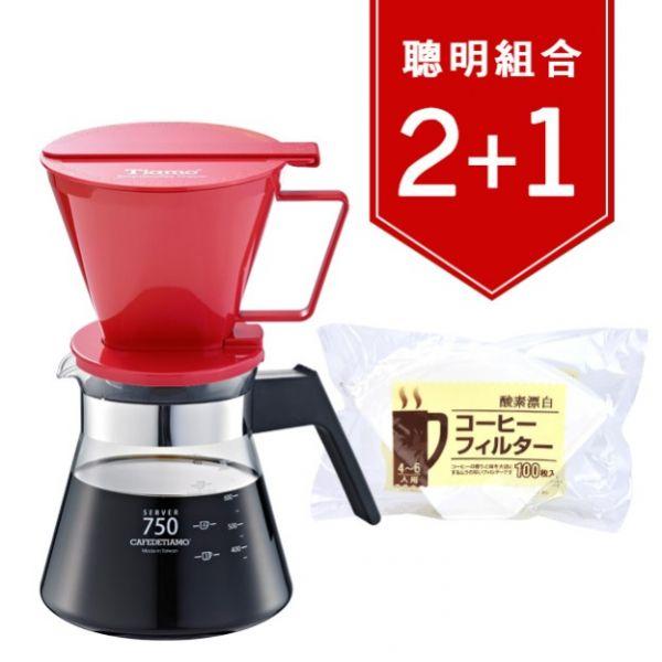 Tiamo Smart2 Coffee 咖啡濾器禮盒組750cc 紅色 精選咖啡超值組,嚴選超值咖啡禮盒,咖啡組合禮盒,咖啡壺禮盒,梯形濾杯,聰明濾杯,傻瓜濾杯