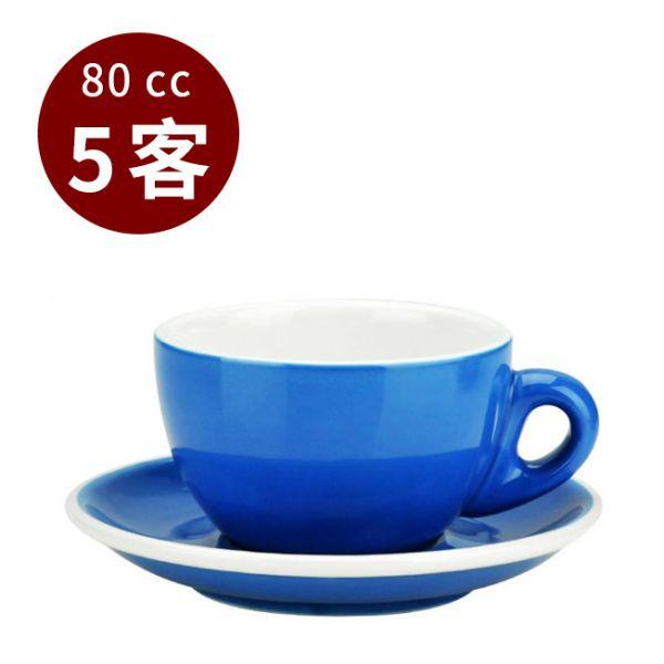 Tiamo 37號蛋形濃縮杯盤組 5客 80cc 馬克杯,咖啡杯,拿鐵杯,拿鐵專用杯,卡布杯,卡布奇諾專用杯,杯盤組