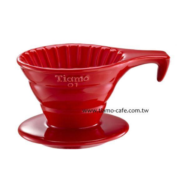 TIAMO V01長柄陶瓷咖啡濾器組 (紅) )附濾紙量匙 錐型咖啡濾杯,圓錐咖啡濾杯,V型濾杯,手沖咖啡專用濾杯