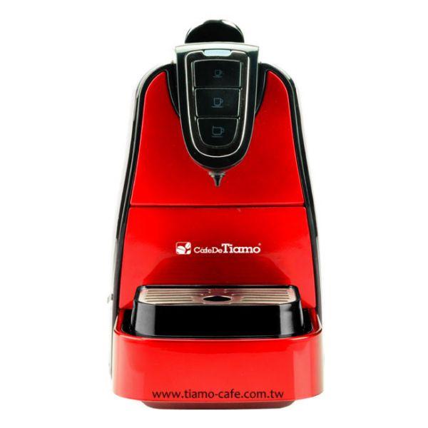 CafeDeTiamo 簡約時尚 膠囊咖啡機 魔力紅 回饋價 膠囊咖啡機