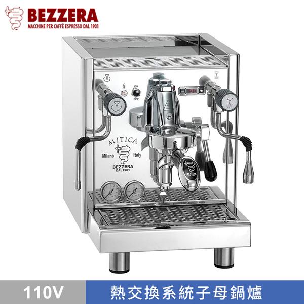 BEZZERA R MITICA MN TOP PID 半自動咖啡機 - 高階版 110V BEZZERA, MITICA TOP PID ,子母熱交換系統,半自動咖啡機,玩家級咖啡機,營業用咖啡機