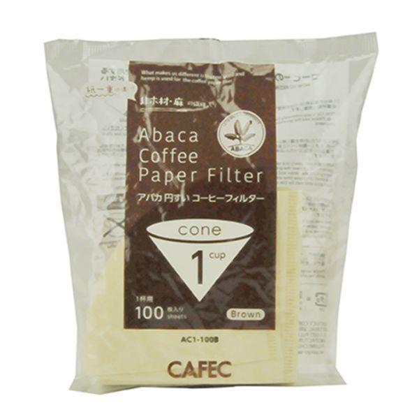 CAFEC V01圓錐咖啡濾紙1-2人 100入(無漂白) Abaca紙質 咖啡濾紙,圓錐形濾杯專用濾紙,圓錐咖啡濾紙,錐形咖啡濾紙,V形咖啡濾紙