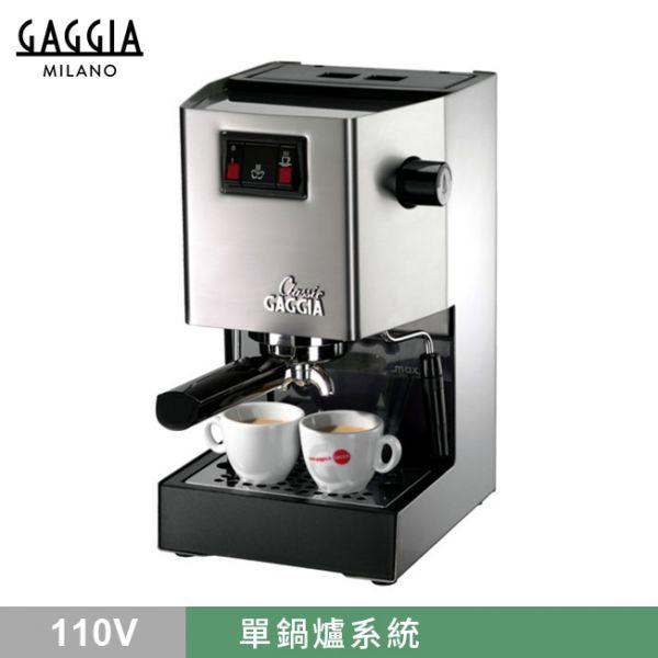 GAGGIA CLASSIC 專業半自動咖啡機 - 標準版 110V V01日式手繪陶瓷咖啡濾器,濾杯,V60,錐形濾杯