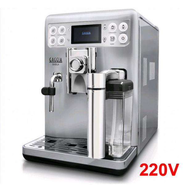GAGGIA Babila全自動咖啡機 220v GAGGIA Babila全自動咖啡機 220v