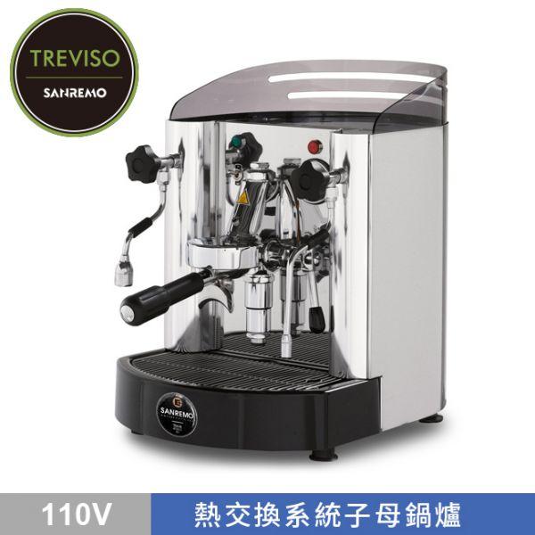 SANREMO S TREVISO 單孔營業機 110V SANREMO,TREVISO 單孔營業機,半自動咖啡機