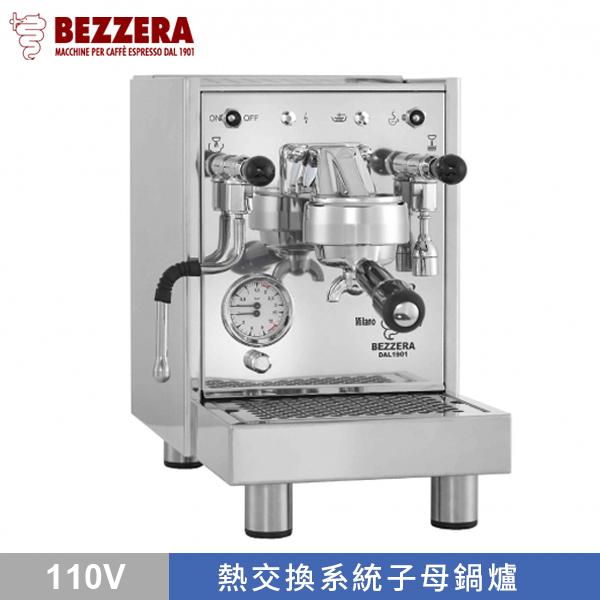 BEZZERA S BZ10 PM 半自動咖啡機 - 110V BEZZERA,BEZZERA BZ10 PM,子母熱交換系統,半自動咖啡機,玩家級咖啡機,營業用咖啡機