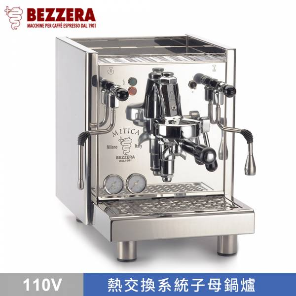 BEZZERA S MITICA MN 半自動咖啡機 - 標準版 110V BEZZERA,MITICA MN ,子母熱交換系統,半自動咖啡機,玩家級咖啡機,營業用咖啡機