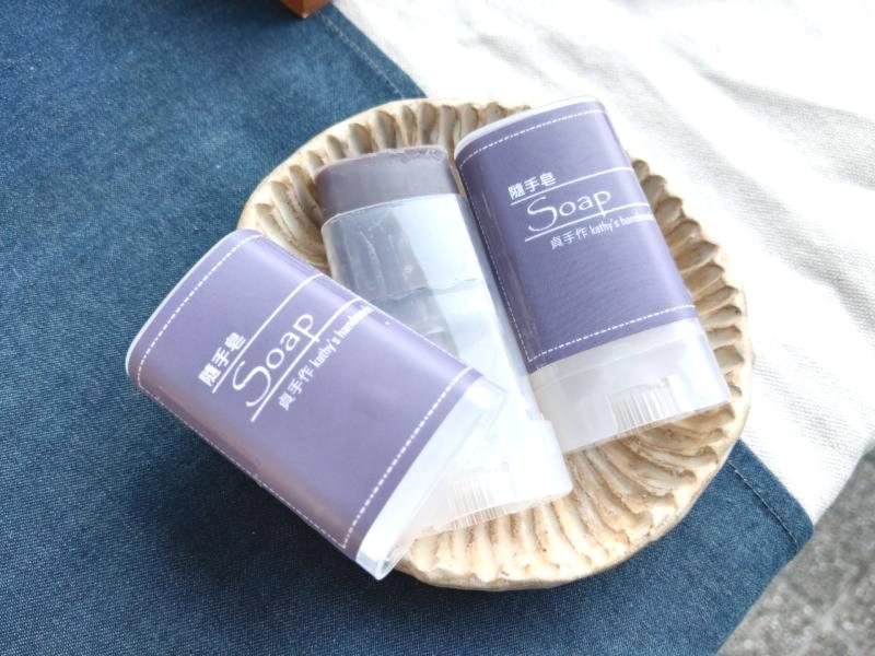 貞手作 防疫隨手皂(七種香味)