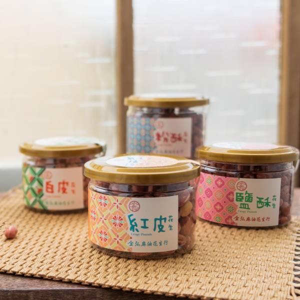 金弘四天王 白皮/紅皮/粉酥/鹽酥 台灣古早味花生 罐裝