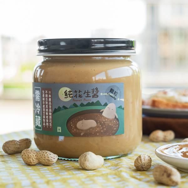 無糖無添加 台灣花生醬 500g 有/無顆粒-玻璃罐裝 花生醬,無糖花生醬,花生醬推薦,顆粒花生醬